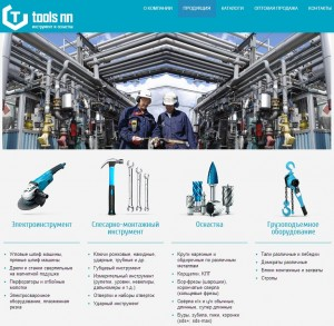 Idustrial tools and accessories